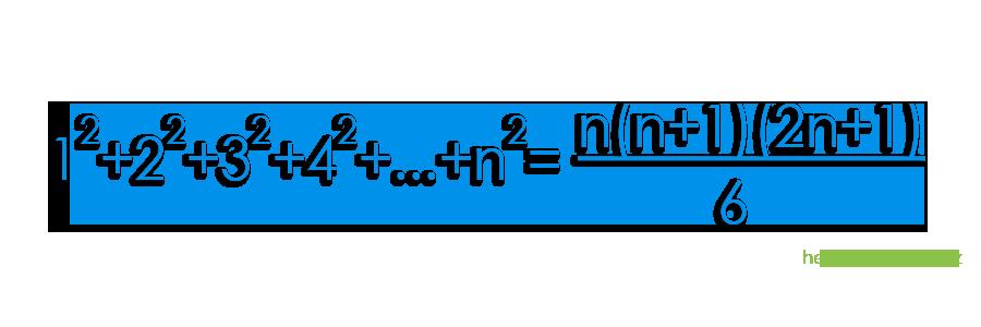 Ardışık Kare Sayılar Toplamı Formülü